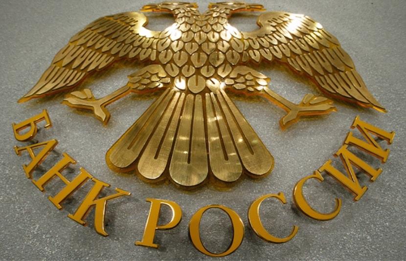 Начавшийся осенью 2008 года мощный отток частного капитала, сопровождался резким падением цен на акции на российских фондовых биржах. Российские компании и банки оказались отрезанными от иностранных источников финансирования.