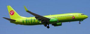 Онлайн поиск дешевых авиабилетов от авиасалес на официальном сайте 1 FX.ONLINE, купить билеты дешево на прямые рейсы нет проблем. Не вставая с дивана вы можете купить билет и в Москву и в Санкт Петербург, а также на Бали, Турцию, Эмираты