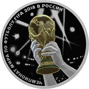 Красивые и интересные памятные монеты от ЦБ РФ