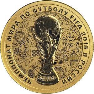 Золотая монета Банка России, номинал монеты всего 50 рублей