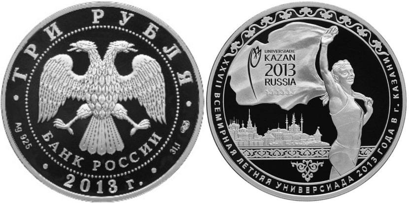 Инвестиции в памятные монеты может быть рисковым занятием в краткосрочной перспективе
